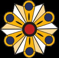 De NES logo